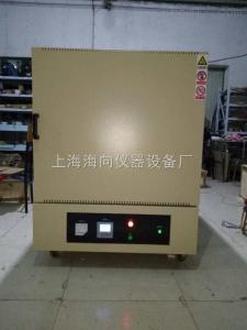 高温试验箱 老化试验箱GW-150L