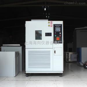 GD/JS4010 高低温湿热试验箱 小型高低温循环湿热试验箱