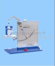 XMB-Ⅲ 电子密度计、密度计、比重仪