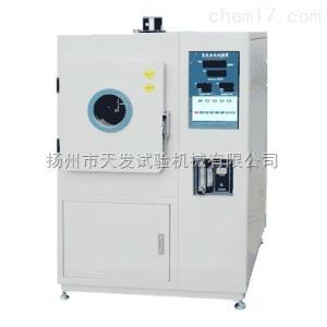 RQL 臭氧老化试验箱、老化试验箱、试验箱