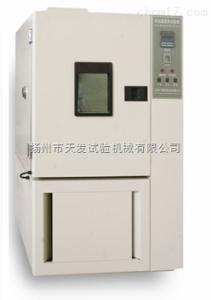 RQL 供应试验箱、臭氧老化试验箱、老化箱