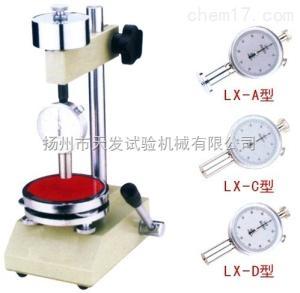 LX-A 橡胶硬度计厂家、硬度计、邵尔硬度计