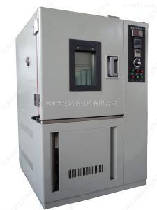 QL-220 臭氧老化箱、老化试验箱、老化箱厂家