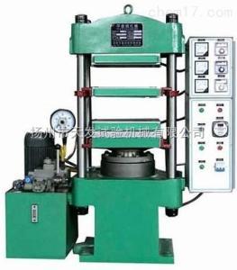 XLB-D350×350×2 25T平板硫化機、橡膠硫化機、硫化機