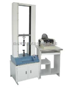 JDL系列 微控材料试验机、塑料管材拉力机、电子万能拉力试验机、试验机