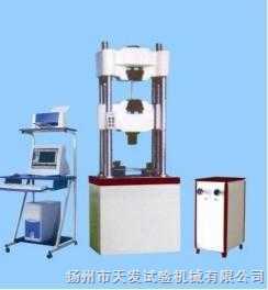 WES-1000A 微机控制电液伺服液压 试验机、线材伸长率、钢材拉力机、测试机
