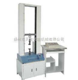 JDL系列 数显电子拉力试验机、拉力机、试验机、测试仪、伸长率、橡胶拉力机