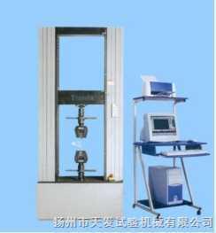 JDL系列 拉力试验机、 试验机、试验机、橡胶拉力试验机
