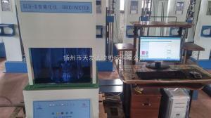 BLH-III 电脑型无转子硫化仪、硫变仪、橡胶硫变仪