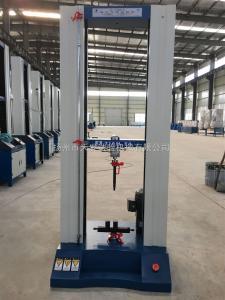 JDL 塑料电子拉力机、材料试验机、橡胶拉伸试验