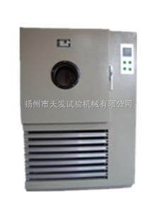 401-A型热老化试验箱