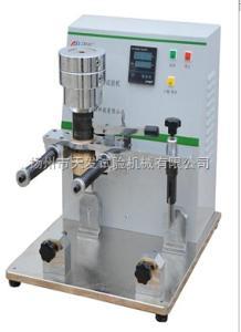 KD-XJ-60 胶管耐磨试验机