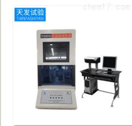 BLH-III 密封型无转子硫化仪、橡胶无转子硫化仪、橡胶硫变仪