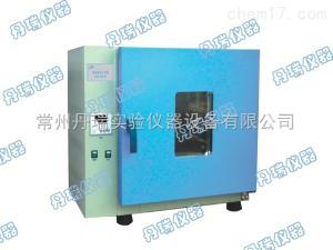 DR101.0AA 鼓风干燥箱
