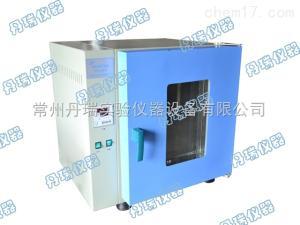 DR101.2AA 鼓风干燥箱
