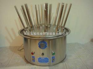 C20孔 气流烘干器