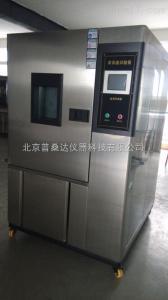 大容积恒温恒湿设备,北京