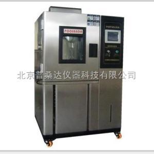 北京可程式恒温恒湿试验箱