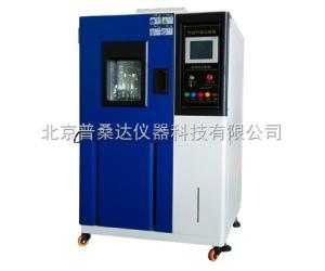 小型高低温湿热老化箱