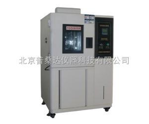 天津低温试验箱设备