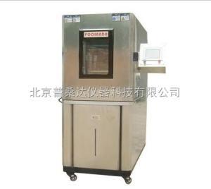 GDW-100小型高低温定值试验箱