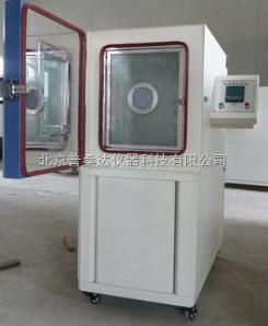 BY-260C-225T 高低温试验箱