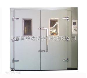 高温试验箱设备/高温实验箱设备