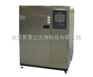 BY-260D 小型冷热冲击箱|冷热冲击试验机