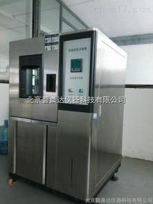 北京大型恒温机厂商