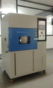 专业氙灯耐候试验箱生产厂家