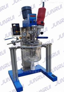 JSL 实验室卫生级不锈钢真空均质分散乳化机搅拌