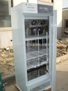SPX-150 数显生化培养箱