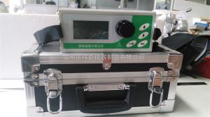LD-5CB(H) 激光數字粉塵儀