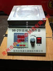 98-2 恒溫磁力攪拌器生產廠家