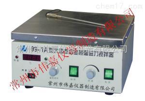 99-1A 大功率恒溫磁力攪拌器的價格