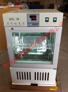 SPX-50 50升台式生化培养箱的生产厂家
