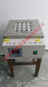 YS-16 恒溫消解儀生產廠家