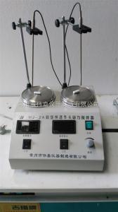 HJ-2A 雙頭恒溫磁力攪拌器生產廠家