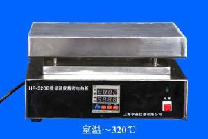 HP-320B 數字溫度精密電熱板 50℃-340℃±≤0.2℃,頂面240X180m/m