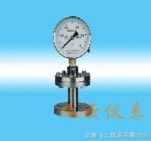 YMF-K 隔膜压力表