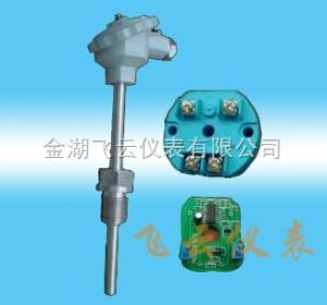 FY-SBW 一体化温度变送器