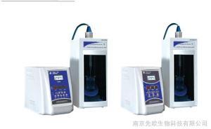XO-1200D 超声波细胞破碎仪XO-1200D