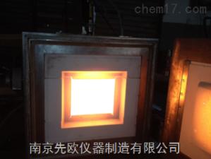 XO-SM 微波真空烧结炉