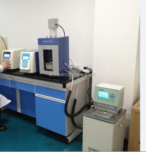 聚能式超聲波材料乳化分散器 專為材料制備生產研制