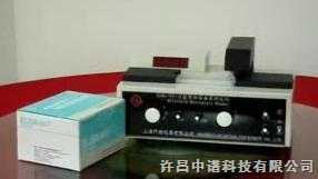 EAB1-95 黃曲霉毒素測定儀