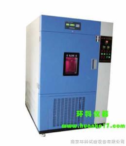 SN-900 氙灯耐候试验箱,氙灯耐候试验机【厂家直销】