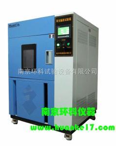 SN-500 太阳光辐射试验箱_氙灯耐气候试验箱