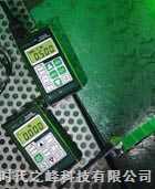MX-5DL 美國DAKOTA公司 MX-5DL 超聲波測厚儀