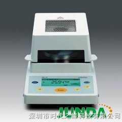 MA35 MA35红外水份测定仪