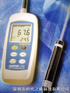 CENTER 370 防水型溫度計CENTER 370